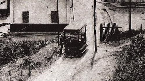 O trenzinho para transporte dos funcionários