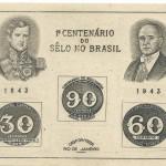 Bloco Centenario